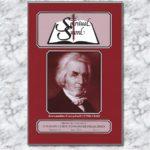 SS-July2020-Vol51-No4-granite-COVER